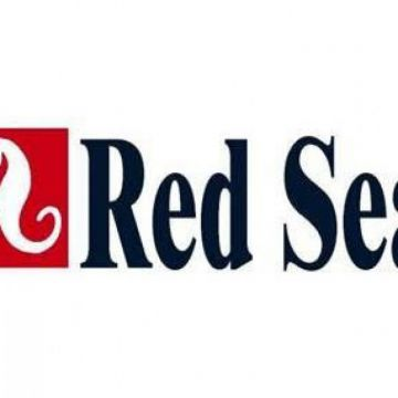 Red Sea ReefWave 45 Service Pack (R35255)